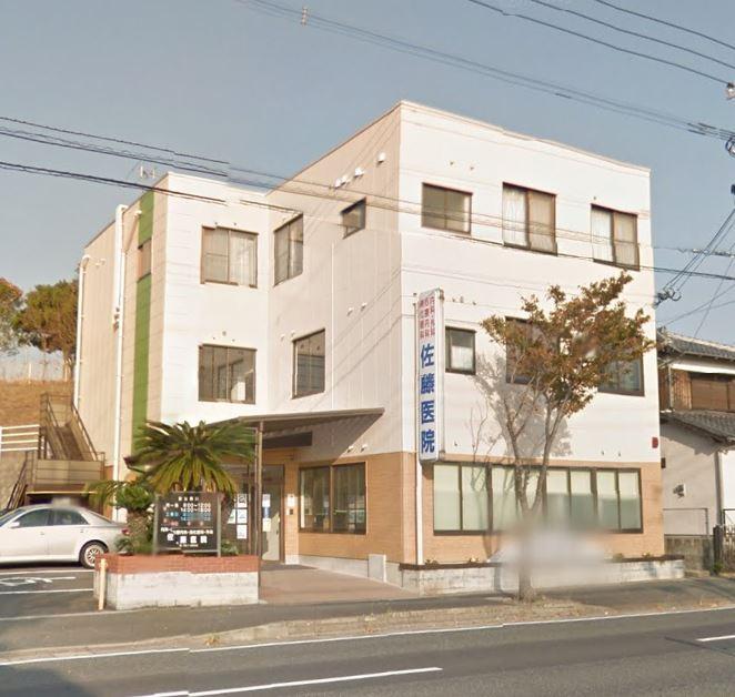 総合病院:佐藤医院 1705m
