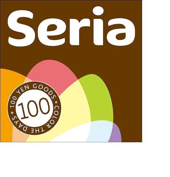 スーパー:Seria(セリア) イオン若松ショッピングセンター店 1398m