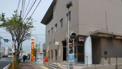 郵便局:二島郵便局 1422m