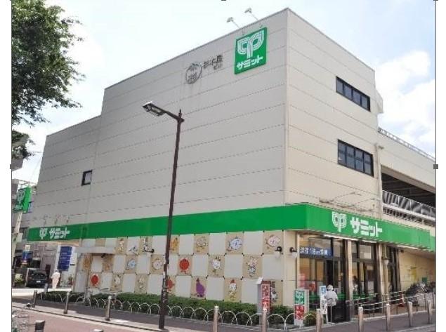 スーパー:サミットストア 喜多見駅前店 812m