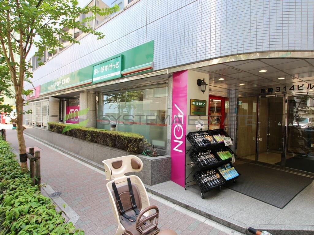 スーパー:まいばすけっと 日本橋箱崎町店 343m