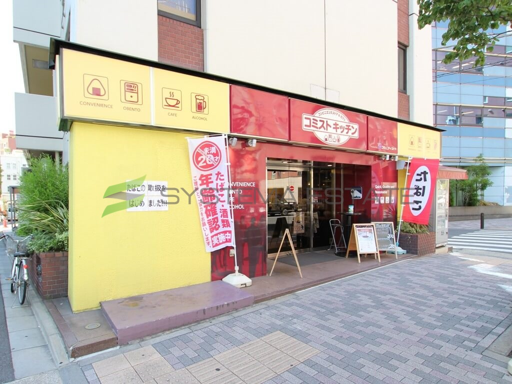 コンビ二:コミュニティ・ストア 新川 新川一丁目店 403m