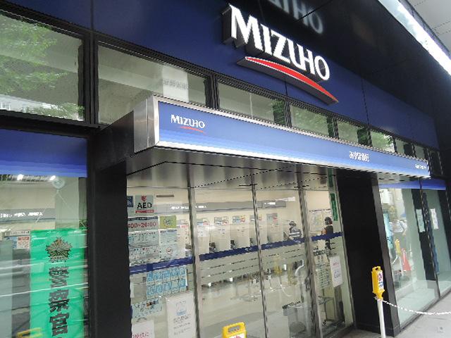 銀行:みずほ銀行世田谷支店 456m