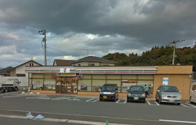 コンビ二:セブンイレブン 岡垣吉木店 1453m 近隣