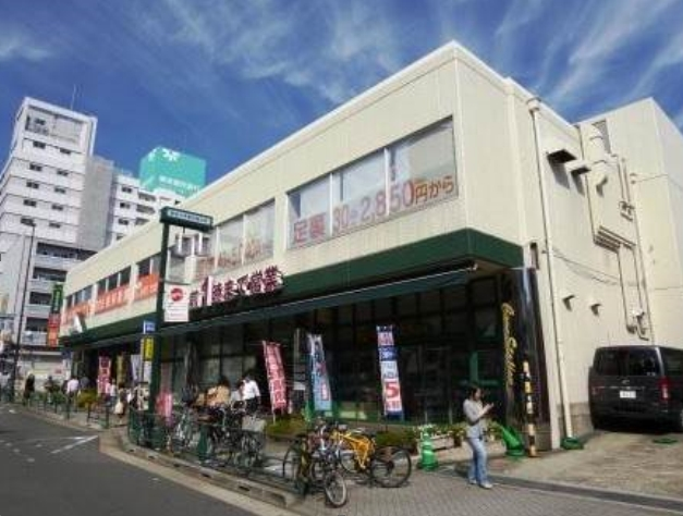 スーパー:まいばすけっと 太子堂2丁目店 122m