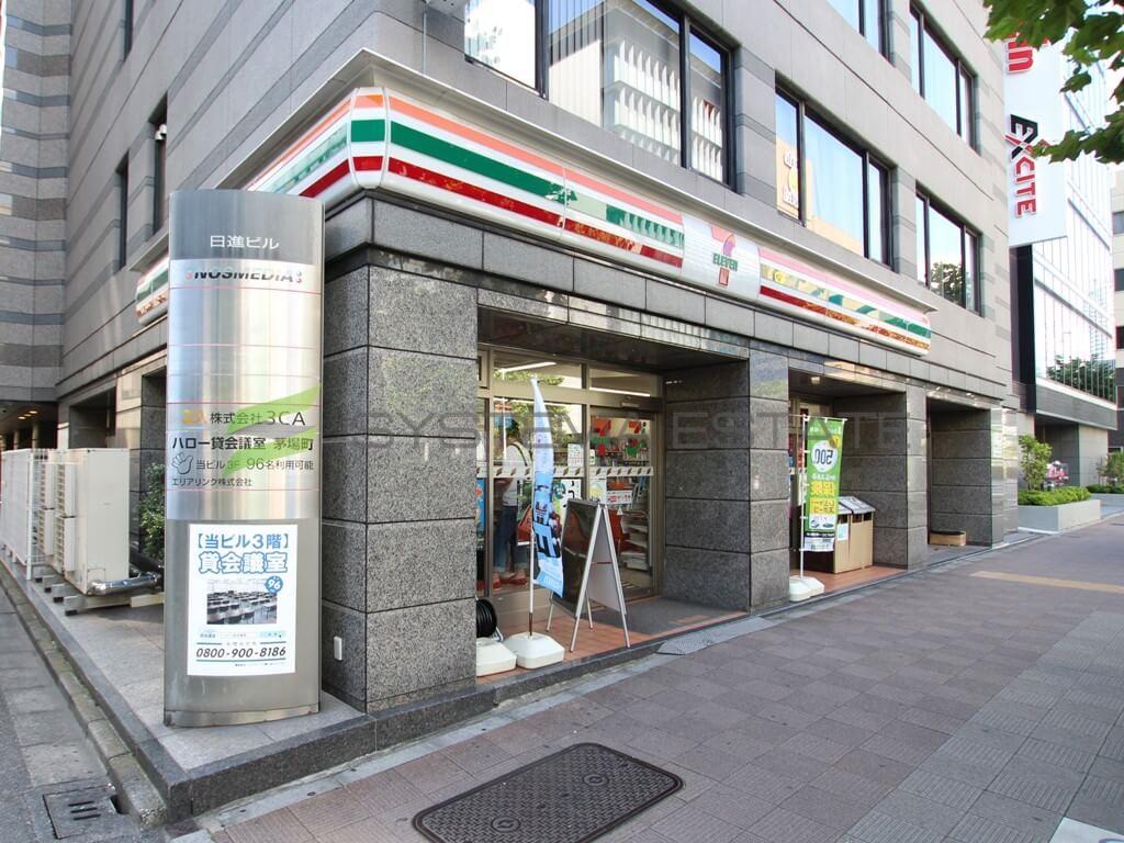 コンビ二:セブンイレブン 日本橋茅場町2丁目店 183m