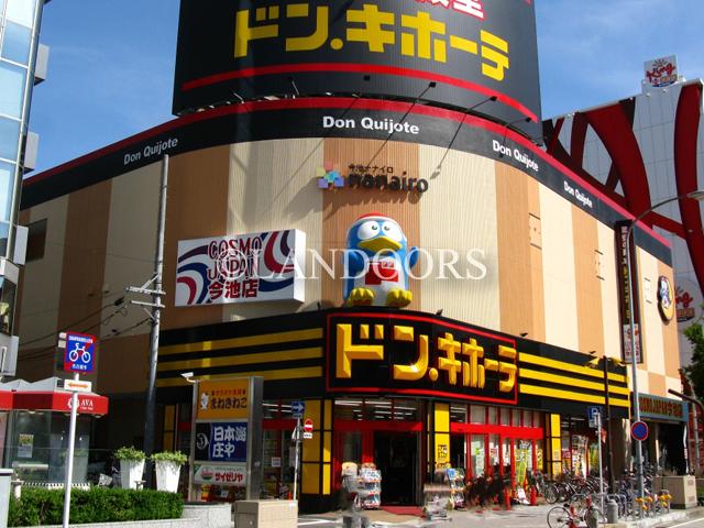 ショッピング施設:ドン・キホーテ 名古屋今池店 1076m