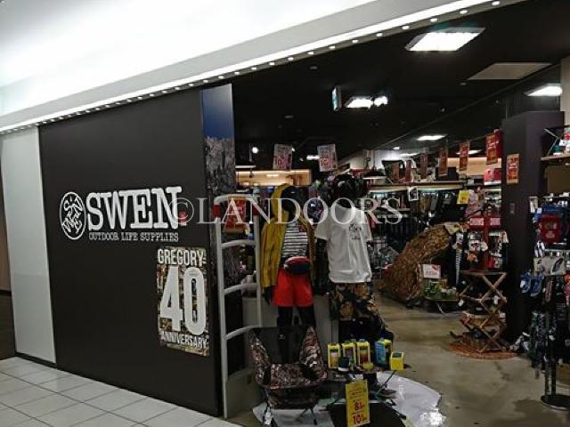 ホームセンター:SWENナディアパーク栄店 2254m