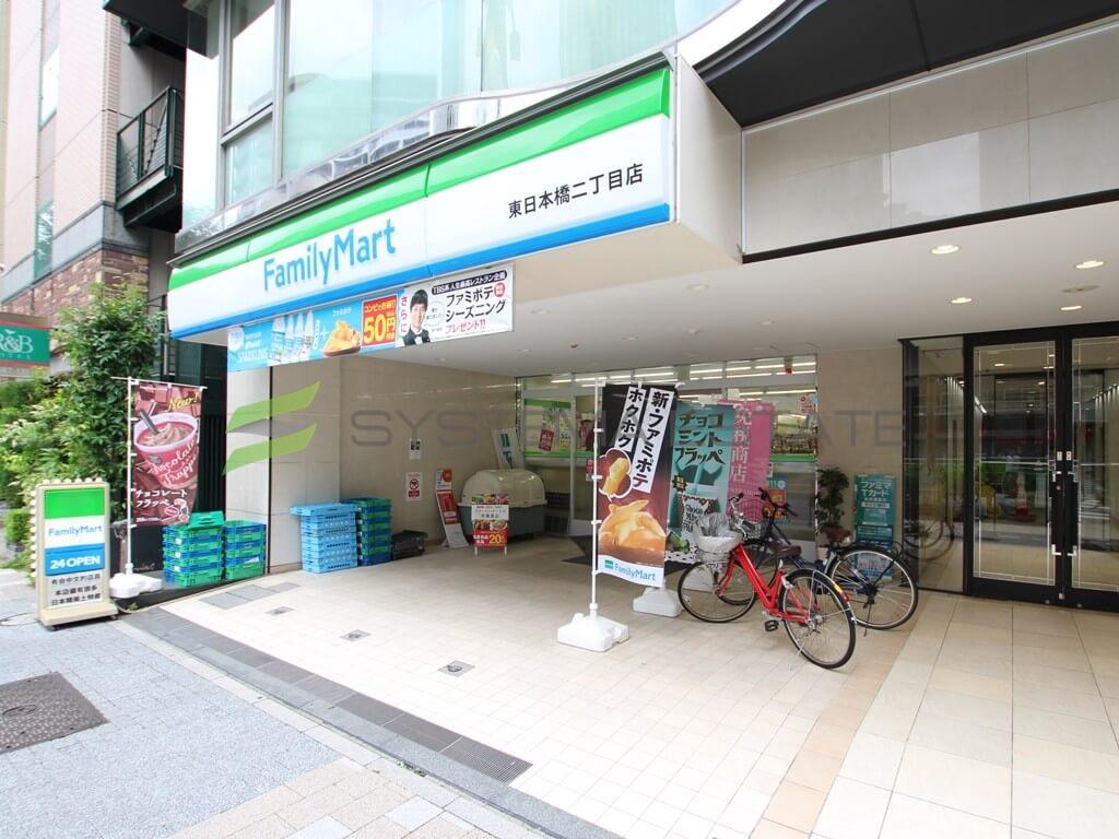 コンビ二:ファミリーマート 東日本橋二丁目店 98m