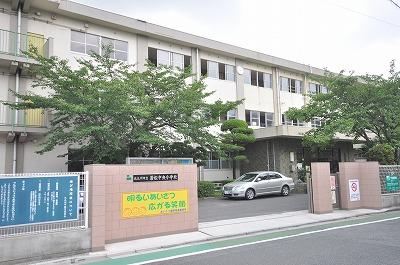 小学校:若松中央小学校・ 516m 近隣