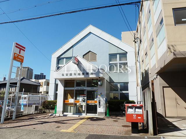 郵便局:名古屋今池郵便局 580m