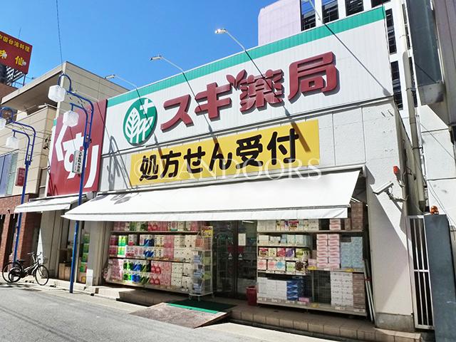 ドラッグストア:スギ薬局 今池店 357m