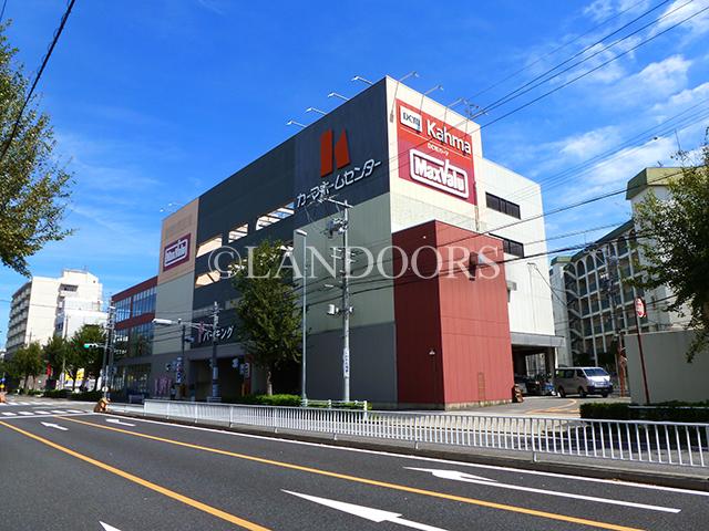 ホームセンター:カーマホームセンター 川原店 2353m
