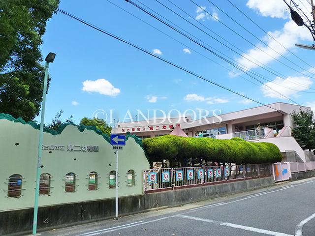 幼稚園:名古屋市立第二幼稚園 578m