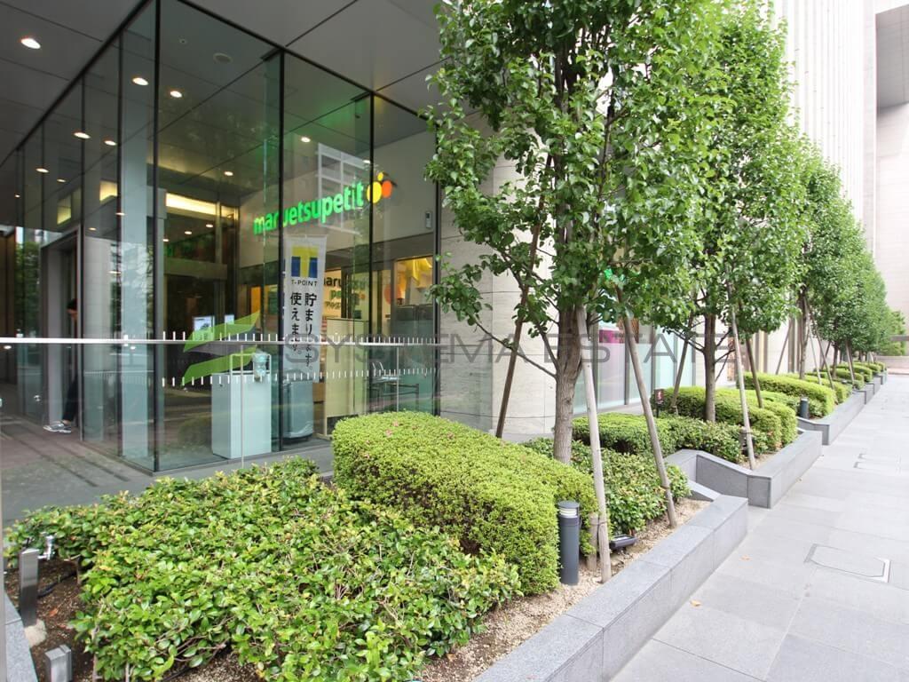 スーパー:マルエツ プチ 日本橋本町店 310m
