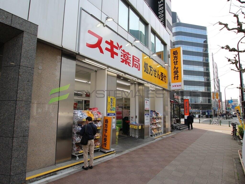 ドラッグストア:スギ薬局八丁堀店 429m