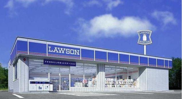 コンビ二:ローソン 小倉星和台一丁目店 1427m 近隣