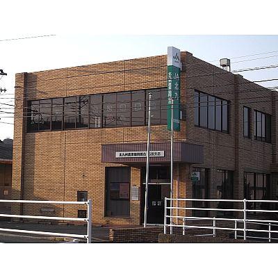銀行:JA北九石田支店 322m 近隣