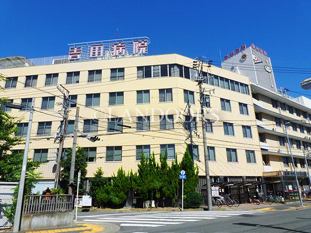 総合病院:吉田病院 590m