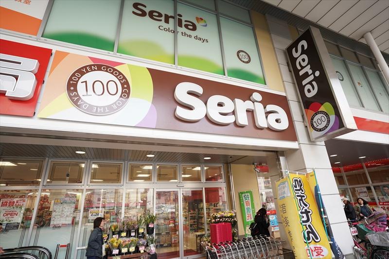 スーパー:Seria(セリア) 南小岩店 487m