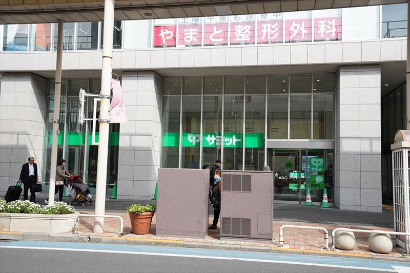 スーパー:サミットストア 小岩駅南口店 732m