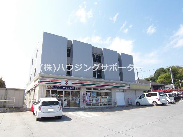 コンビ二:セブンイレブン 八王子インター南店 778m