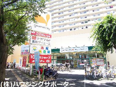 スーパー:100円ショップキャンドゥグルメシティ高尾店 622m