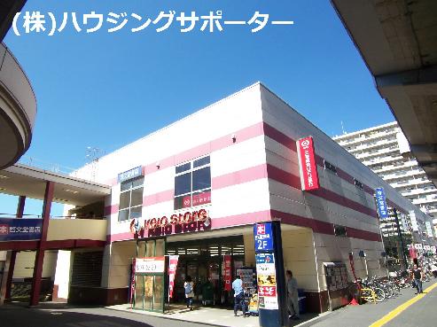 スーパー:京王ストア 高尾店 777m