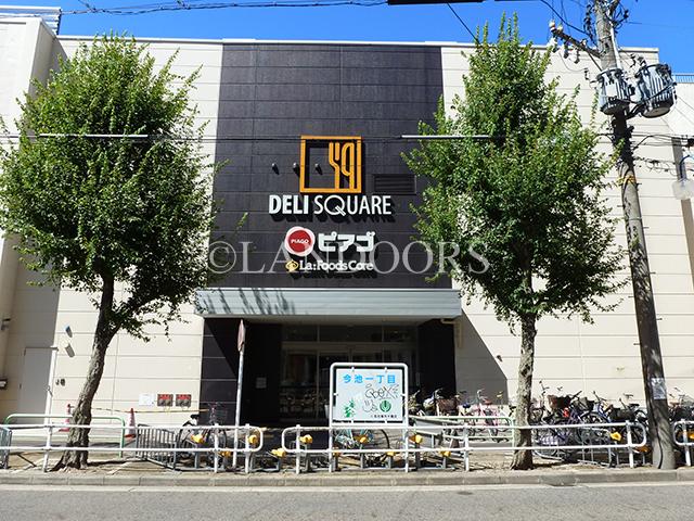 スーパー:ピアゴラフーズコア今池店 577m