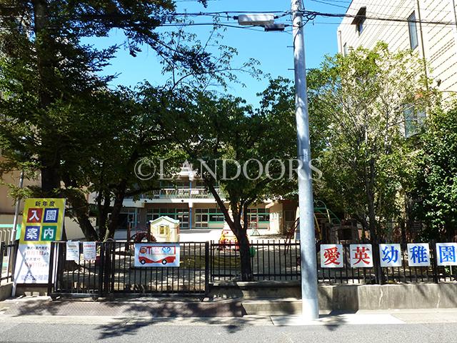 幼稚園:愛英幼稚園 373m
