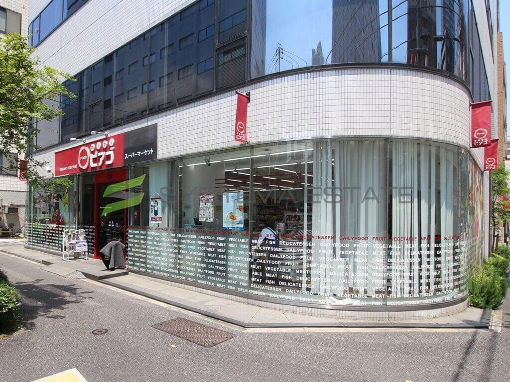 スーパー:miniピアゴ 新川2丁目店 415m