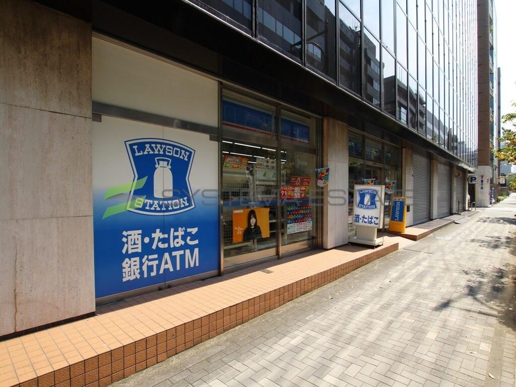 コンビ二:ローソン 箱崎湊橋店 242m
