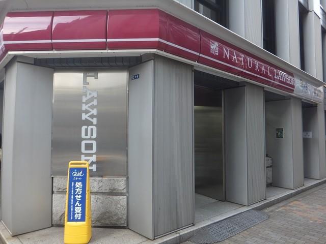 コンビ二:ナチュラルローソン 東京日本橋一丁目店 208m