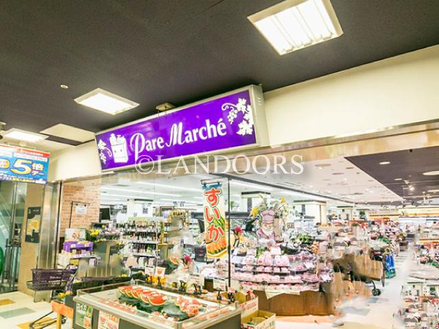 スーパー:Pare Marche(パレマルシェ) 池下店 424m