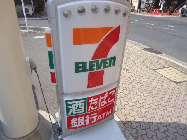 コンビ二:セブンイレブン 堺三国ヶ丘駅東店 264m