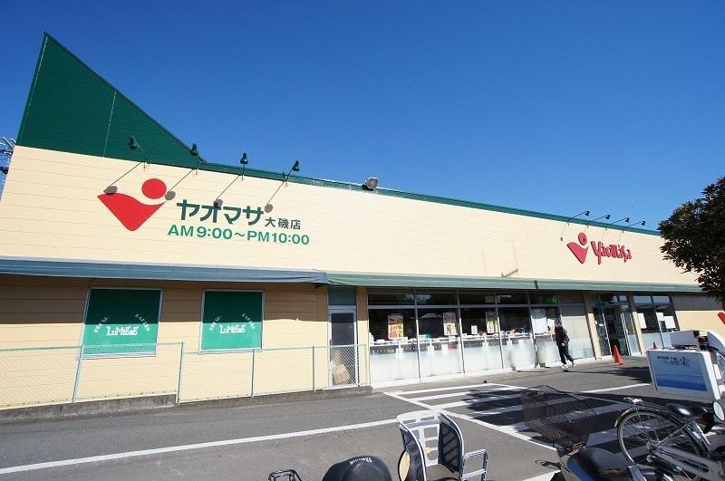 スーパー:ヤオマサ 大磯店 723m