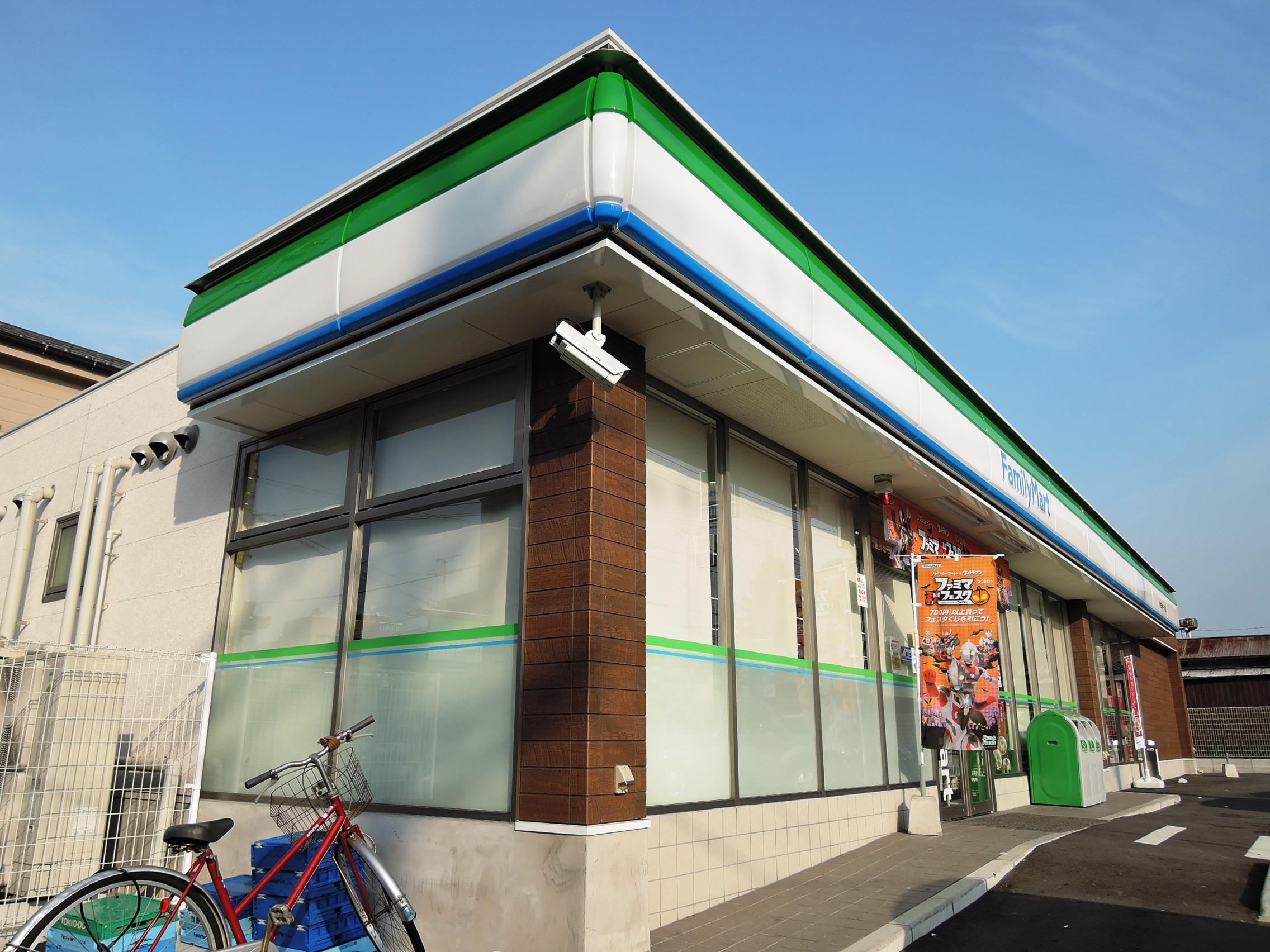 コンビ二:ファミリーマート 海老津駅前店 630m 近隣
