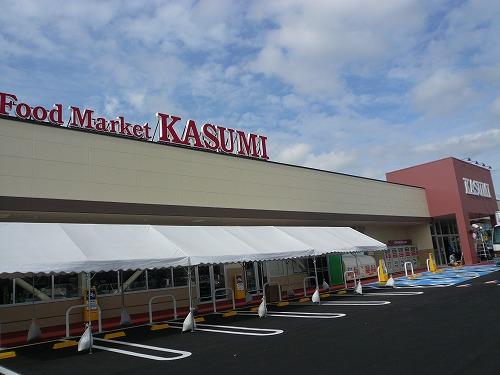 スーパー:KASUMI(カスミ) 万博記念公園駅前店 706m