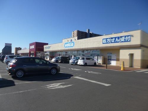 ドラッグストア:ウエルシアつくば万博記念公園店 671m