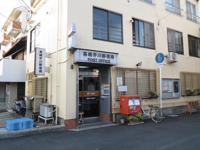郵便局:高槻芥川郵便局 221m