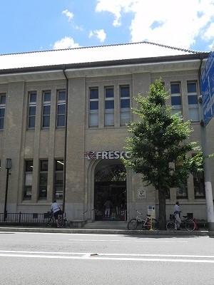 スーパー:FRESCO(フレスコ) 河原町丸太町店 545m