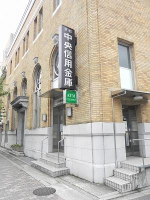 銀行:京都中央信用金庫丸太町支店 406m