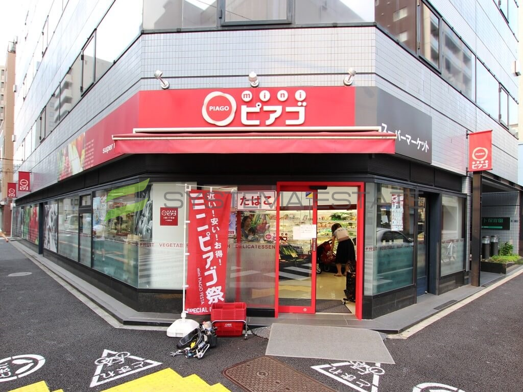 スーパー:miniピアゴ入船3丁目店 604m