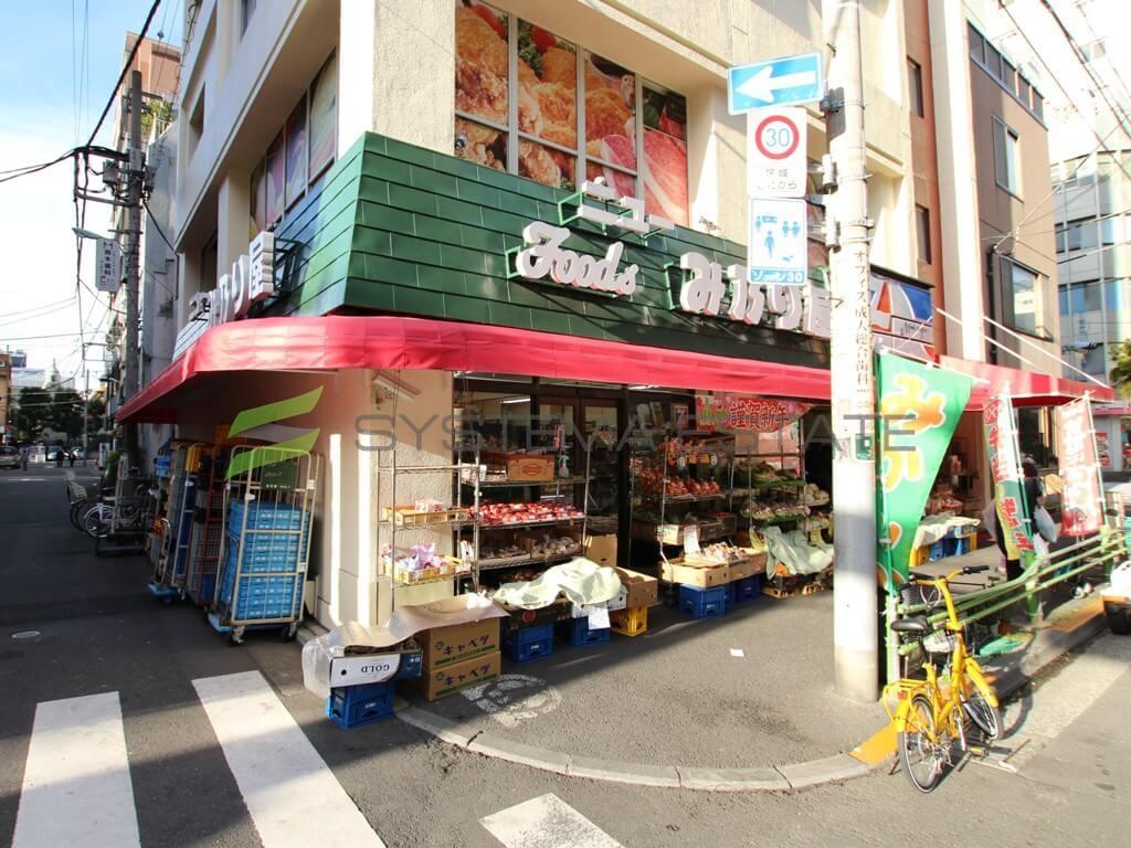 スーパー:ニューみ乃り屋 591m