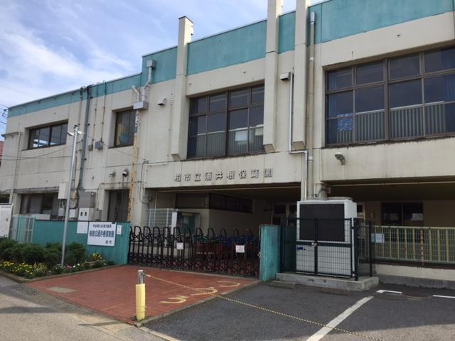 幼稚園:酒井根保育園 541m