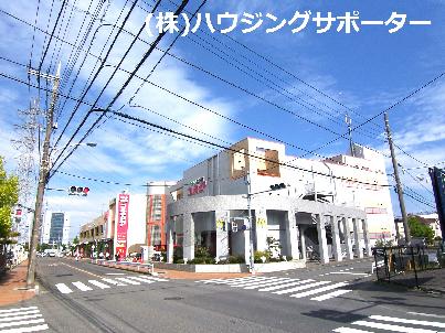 スーパー:スーパーアルプス 高倉店 183m