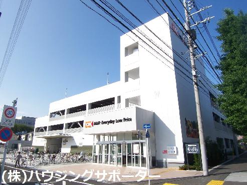 スーパー:OK(オーケー) 北八王子店 253m