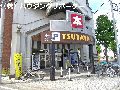 ショッピング施設:TSUTAYA 高倉店 310m