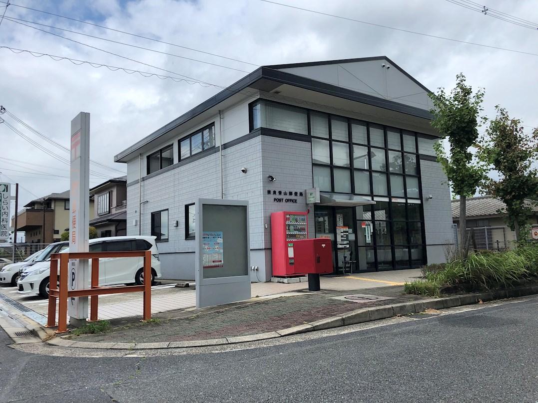 郵便局:奈良青山郵便局 2208m