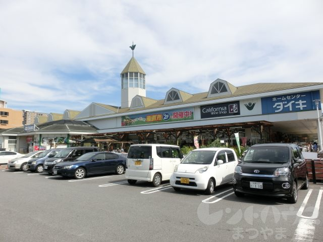 ホームセンター:DCM DAIKI(DCMダイキ) 朝生田店 1275m